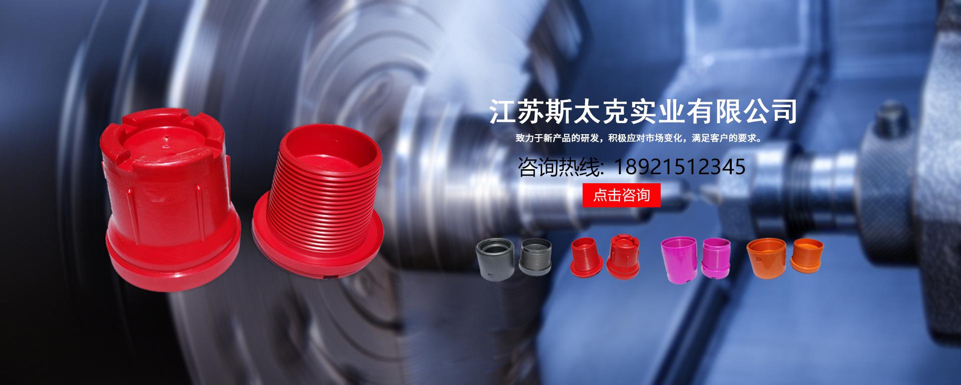 螺纹保护器价格